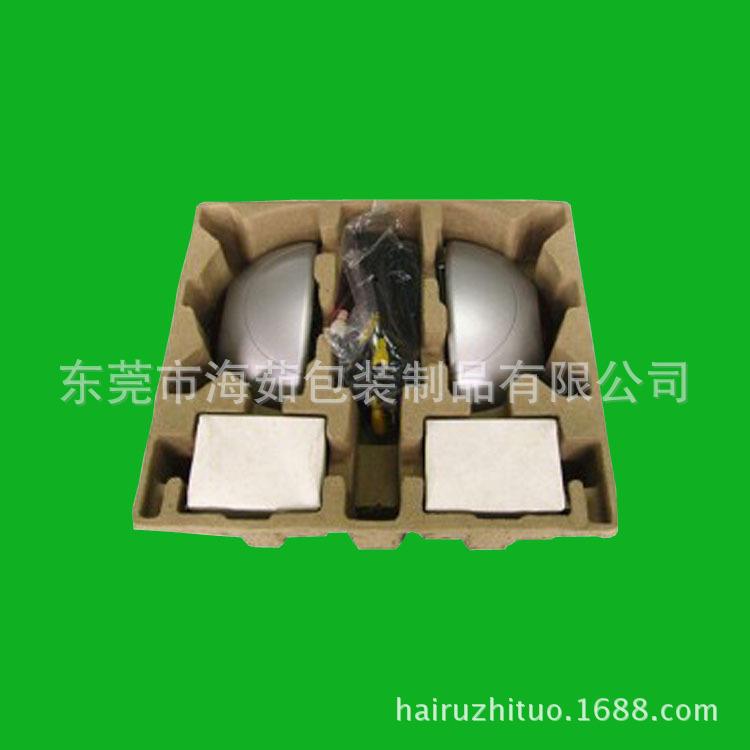 纸托厂家定制发射器纸浆模塑制品 东莞海茹厂销售电子件纸托盘