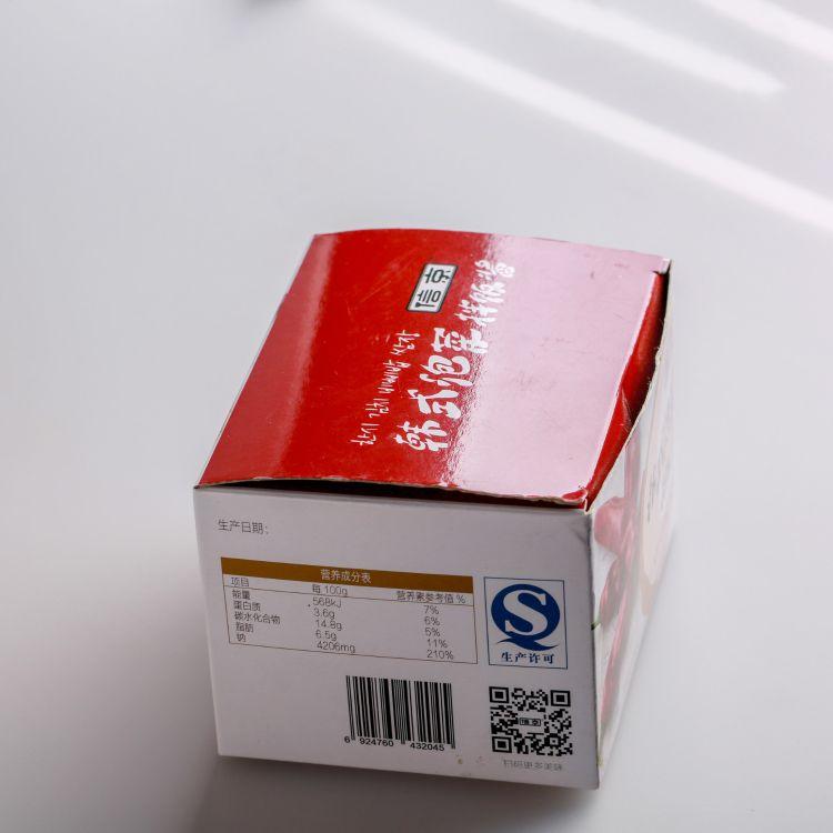 包装盒定制 彩盒