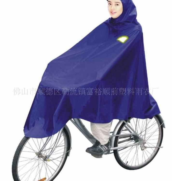 厂家直销批发加厚加大时尚电动车雨衣 密领防漏水单车雨衣