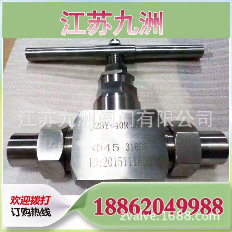 高温高压截止阀 焊接式截止阀不锈钢仪表阀针型阀