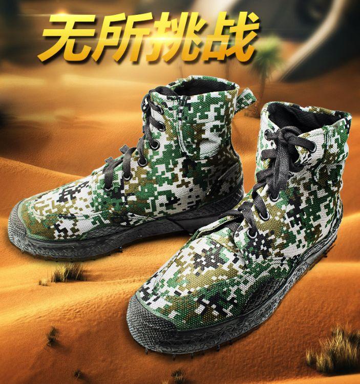 批发新品高腰迷彩鞋劳保解放鞋3528帆布高帮作战防滑作训鞋军训鞋