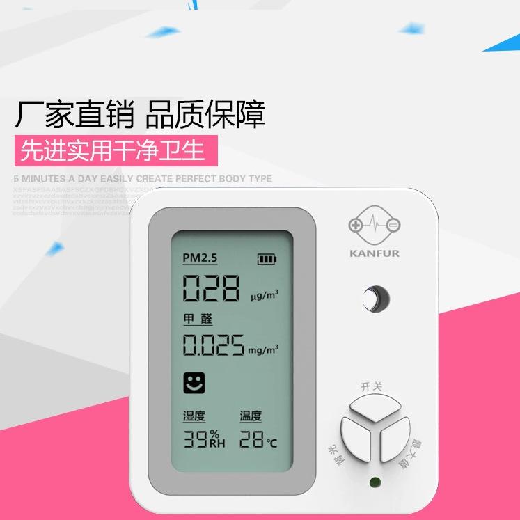 空气质量检测仪PM2.5+温湿度 粉尘颗粒检测仪空气质量检测