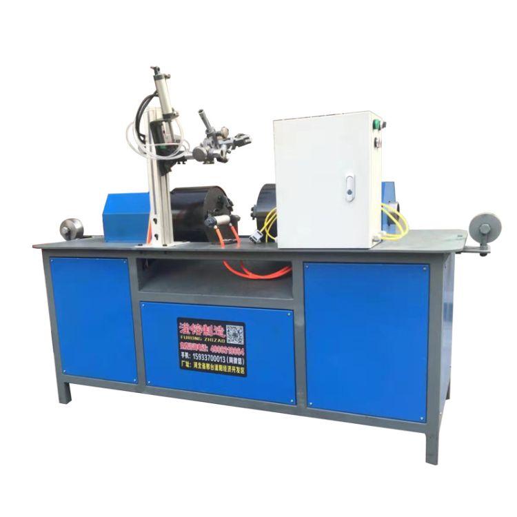 全自动钢管对焊机高频直缝焊管机 脚手架圆管对焊对接机