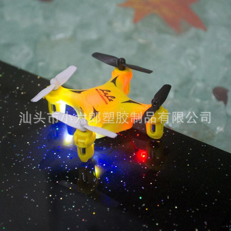 新款2.4G迷你4轴飞行器6轴陀螺仪直升飞机 起步价仅45元 超酷灯光