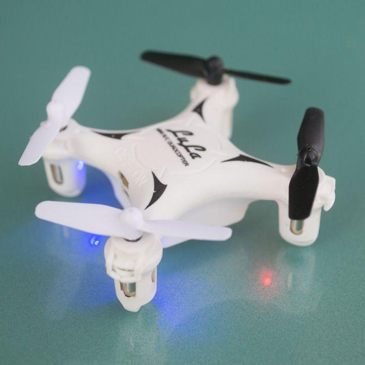 遥控四轴飞行器无头模式一键返航 UFO 翻滚遥控飞机玩具
