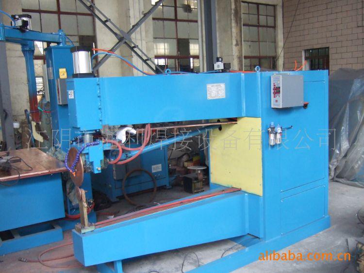 供应 高质量 长臂气动全自动缝焊接机 直缝滚焊机