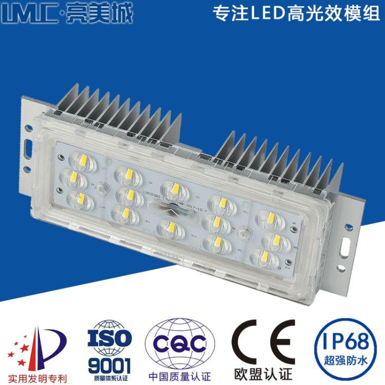 led模组路灯|led隧道灯|led投光灯|led庭院灯