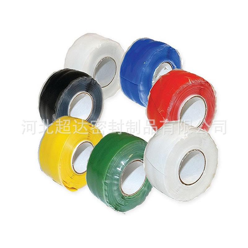 耐高温有机硅橡胶自粘带 硅橡胶自融带(出口热销)
