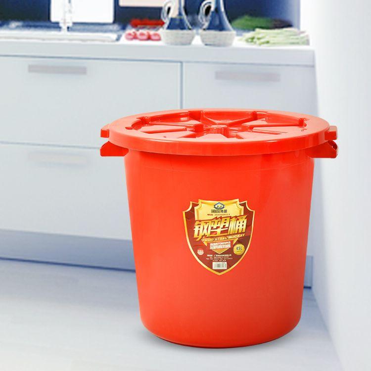 兴丽雅食品级PP带盖大水桶 家居日用大容量塑料桶 加厚储物桶批发
