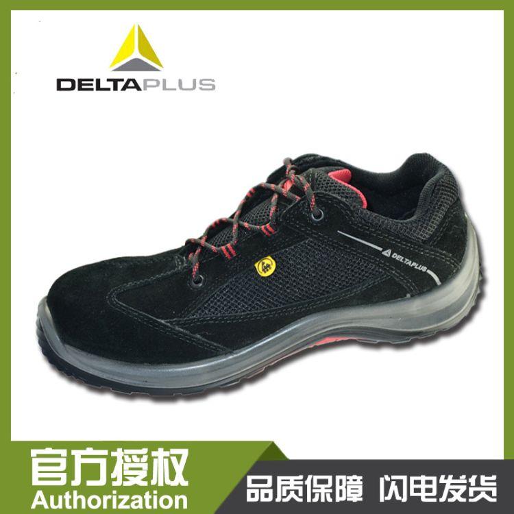 DELTA 代尔塔 301212彩虹系列ESD防静电鞋