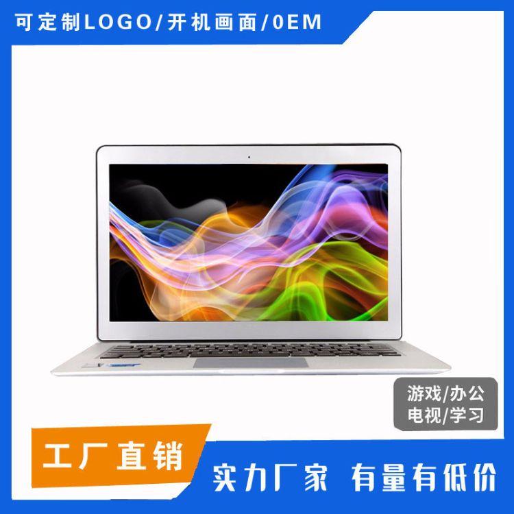 13.3寸全金属笔记本电脑I7 5500U主频2.4G mini laptop超级上网本