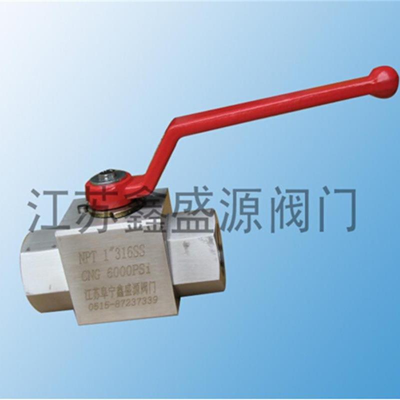 鑫盛源厂家现货供应Q11N内螺纹高压球阀-CNG天然气加气站内螺纹高压球阀