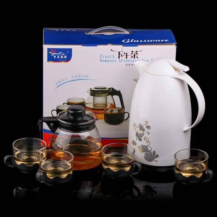 厂价直销咖啡壶套装保温壶套装家用冷水瓶双层真空礼品6件套