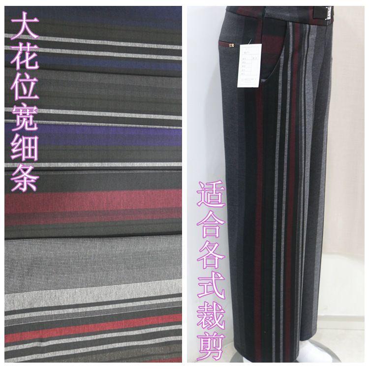 新款女裤面料 针织麻灰棉大花位条纹印花 现货供应 厂家批发