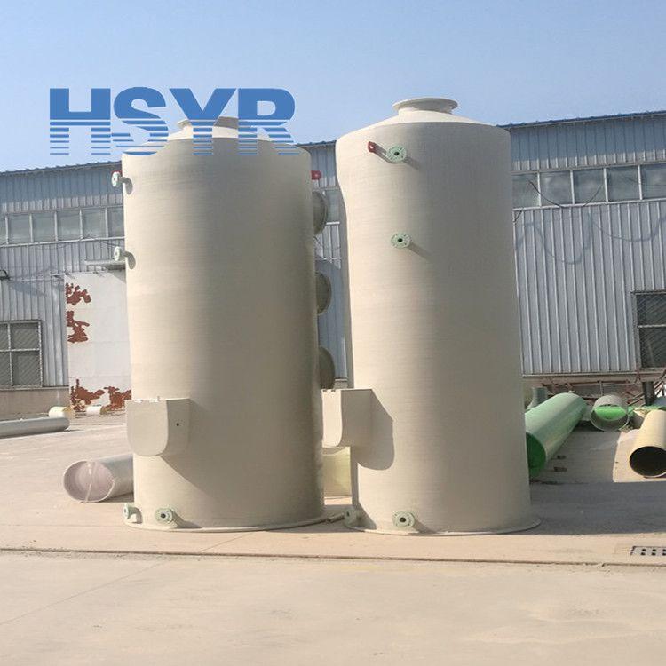 供应|定制玻璃钢工业锡焊烟气烟雾粉尘净化器