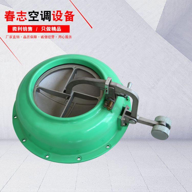 带证供应防爆超压排气活门型号齐全 质量保证 大量批发