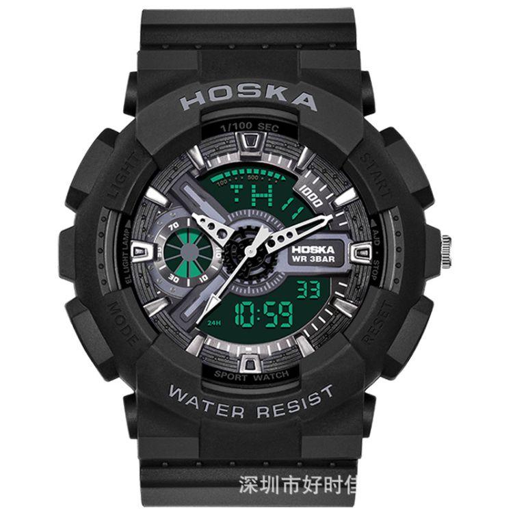 好时佳(HOSKA)HD038情侣款户外运动电子表防水电子手表招代理
