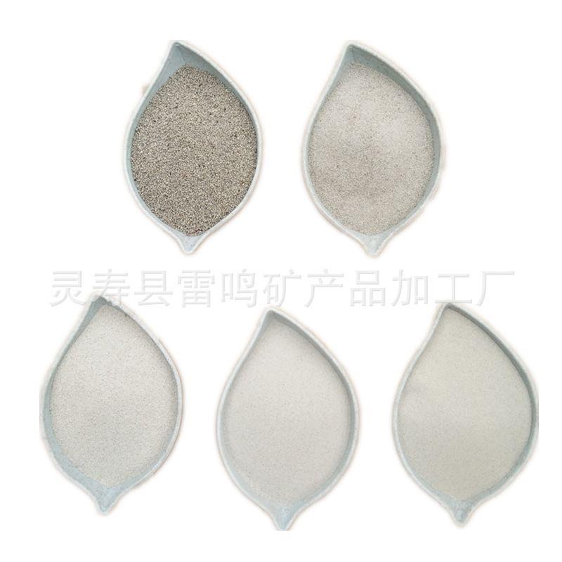 批发珍珠岩粉洗手粉用珠光砂膨胀珍珠岩