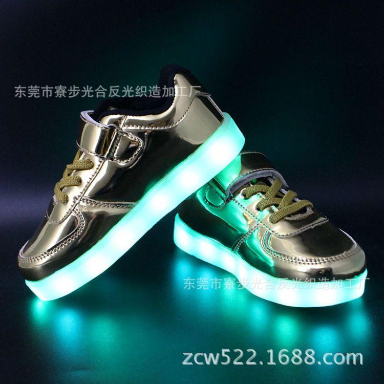 厂家直销CE/ROSH光合厂大量现货供应USB充电系列发光七彩鞋子