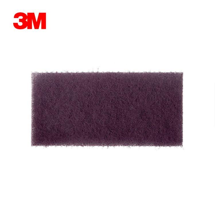 3M 7521C 打磨抛光布清洁布 拉丝去毛刺除锈工业百洁布