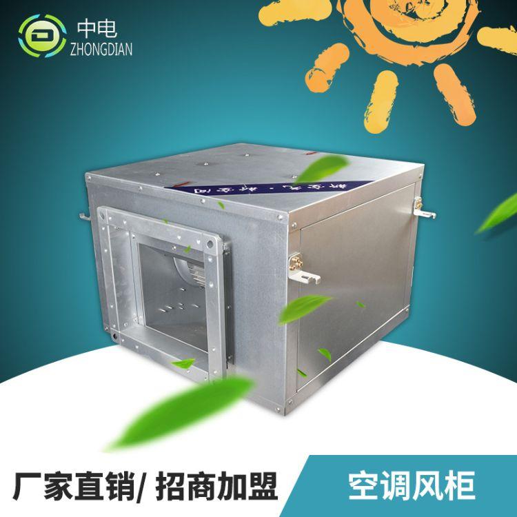 中电厂家直销箱体柜式空调新风系统机组大型2000-8100风量商用通风机