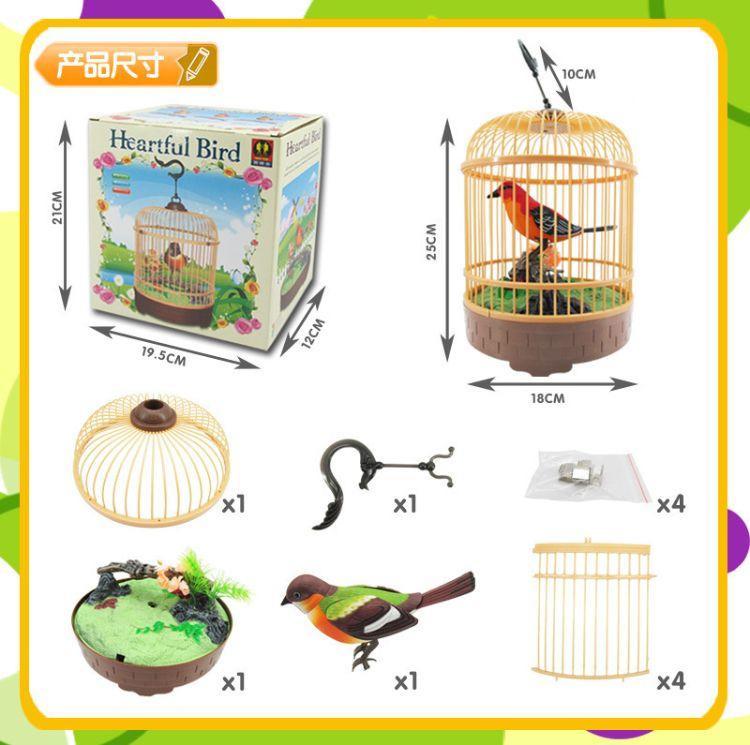 507西骑士声控鸟笼仿真鸟笼 电动声控鸟笼批发 电动玩具直销