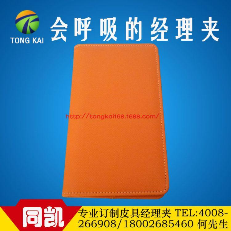 供应环保经理夹 A4经理夹 牛皮纸文件夹广告促销礼品