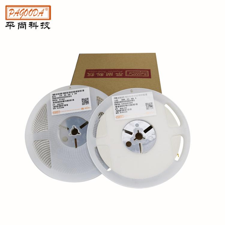 专业生产贴片电容 贴片电阻 0805 2.2UF 25V 50V X7R 10包邮