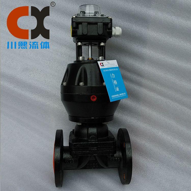EG6B41J-10气动衬胶隔膜阀衬氟隔膜阀带信号反馈  电厂、铝厂专用