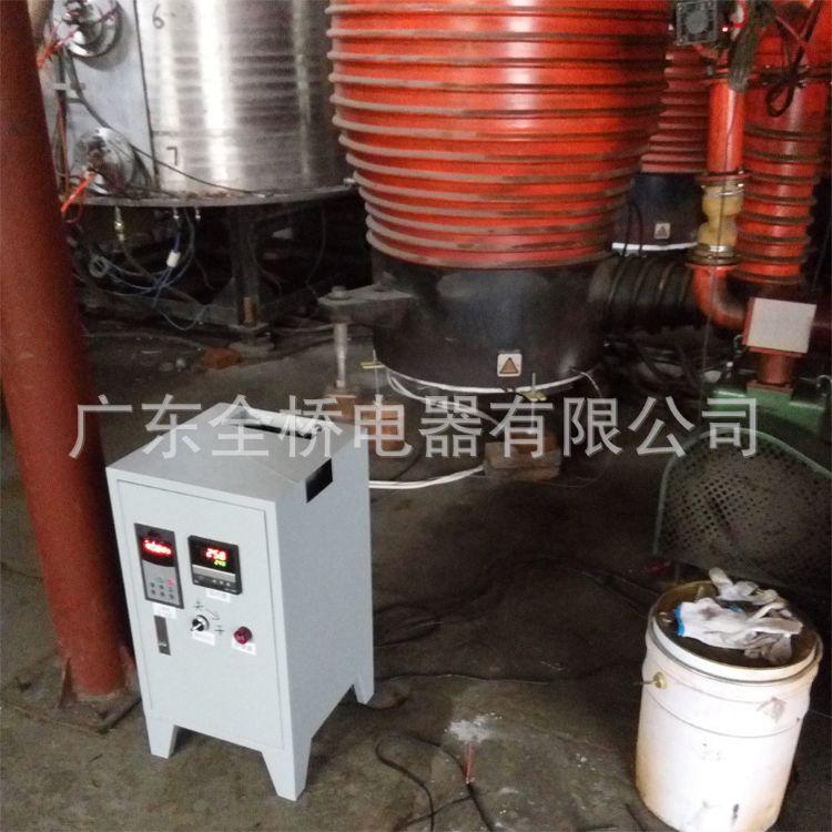 大量供应扩散泵节能电磁炉 900mm扩散泵电磁炉 批发