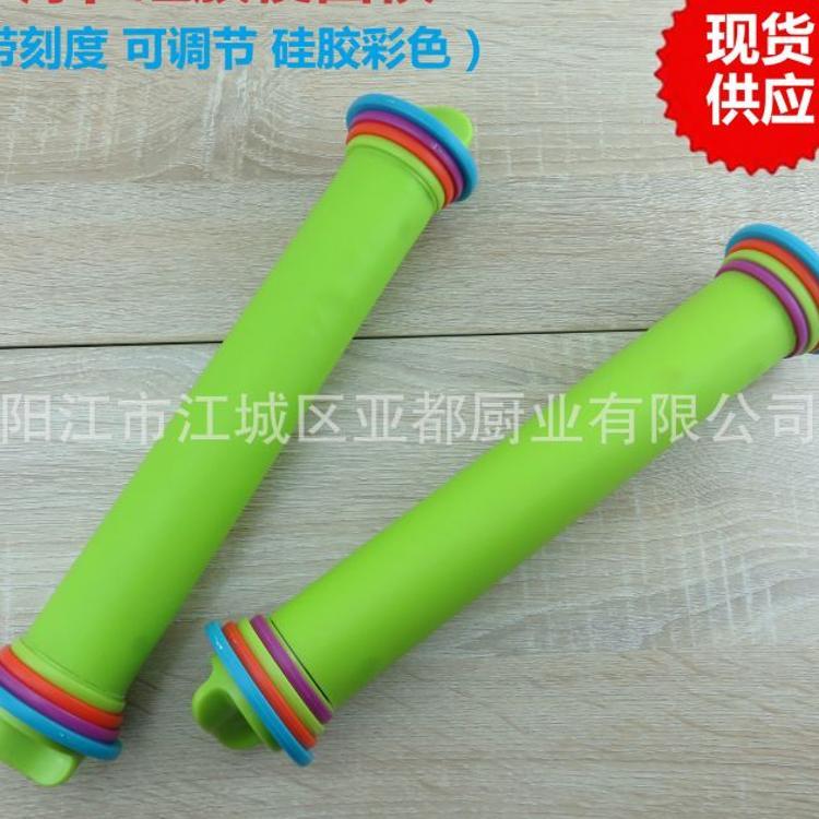 新品现货食品级硅胶擀面杖 可调厚度擀面神器  面粉棒 彩色