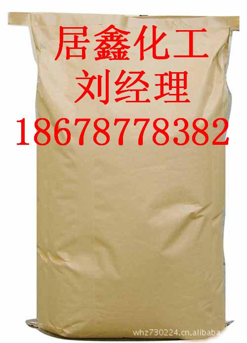 厂家直销硫氰酸铵现货甘油硫氰酸铵价格