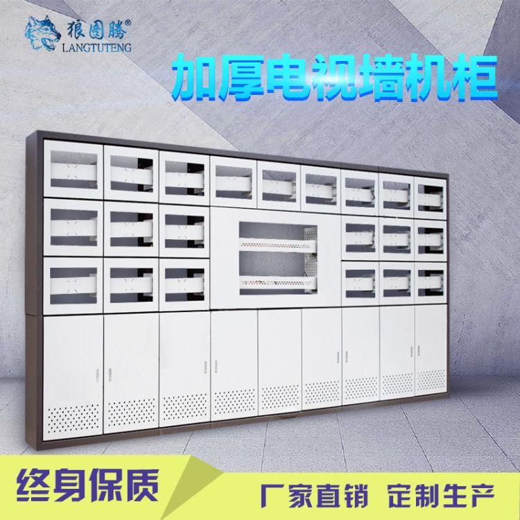监控电视墙 液晶屏幕墙 安防电视机柜 监控室焊接屏 策划图纸方案