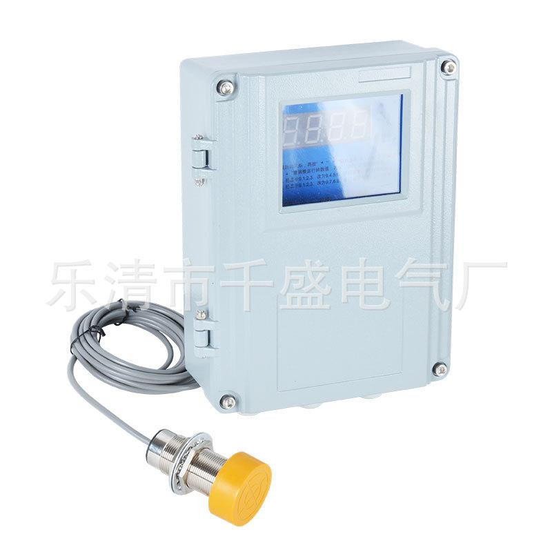 上海稳谷 打滑速度检测器开关非接触式 速度传感器 皮带输送机打滑开关