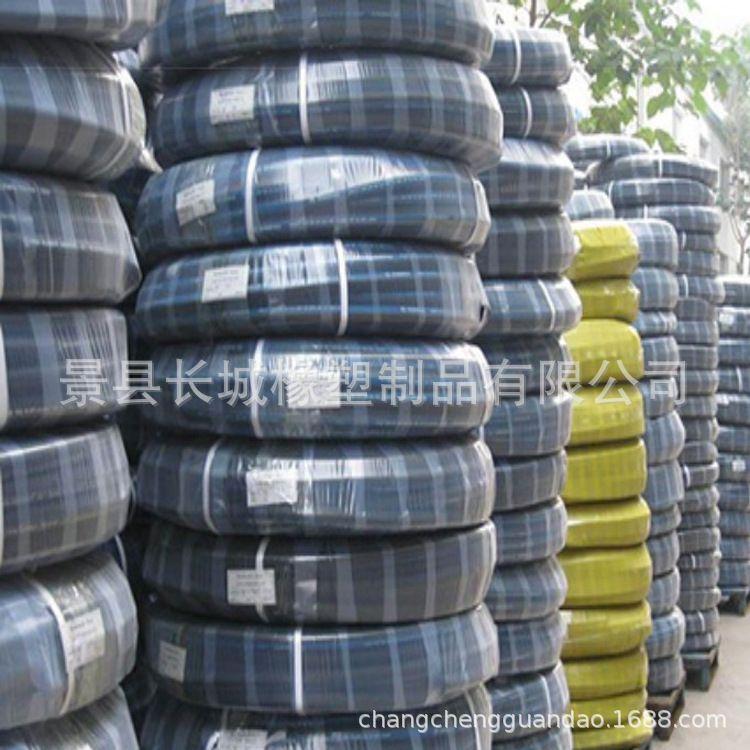 厂家批发耐油软管  高压耐油管  防冻液胶管  高压胶管 质量保证
