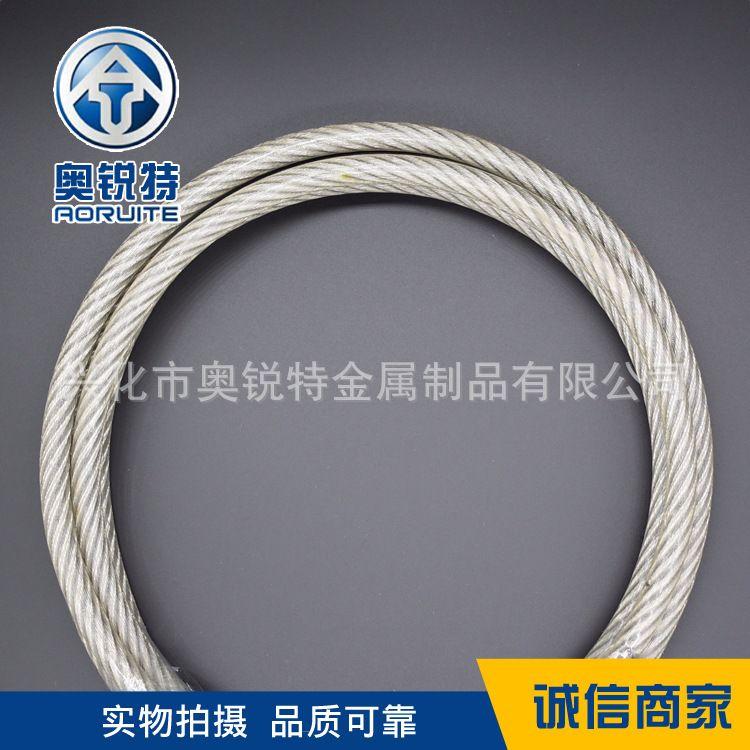 201不锈钢包塑包胶钢丝绳 涂塑耐磨晾衣晒被葡萄架大棚绳厂家直销