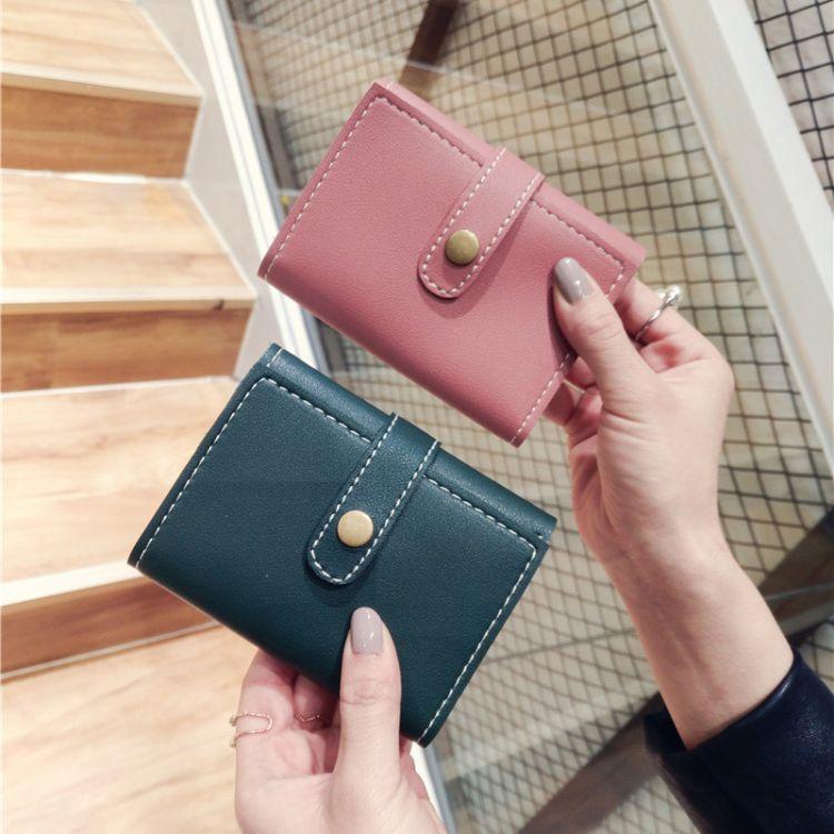 2017新款韩版钱包女短款三折超薄钱夹迷你卡包夏季热销皮带零钱包