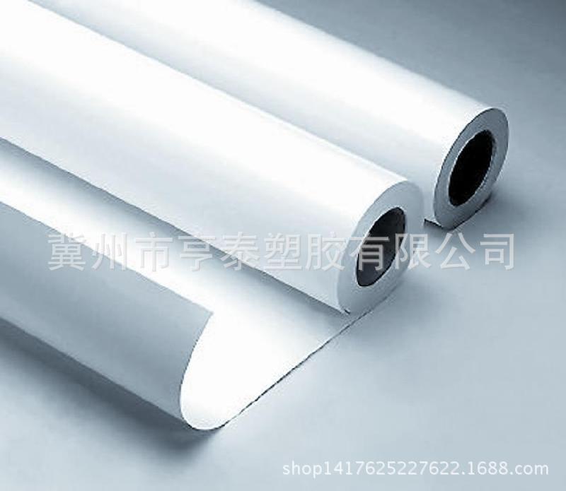 PVC卷材白色厂家直销白色pvc卷材白色pvc片卷材 厂价