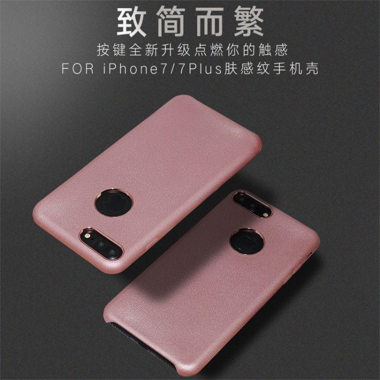 iPhoneX手机壳 苹果8肤感纹皮套 欧美热销金属圈 官方款厂家直销