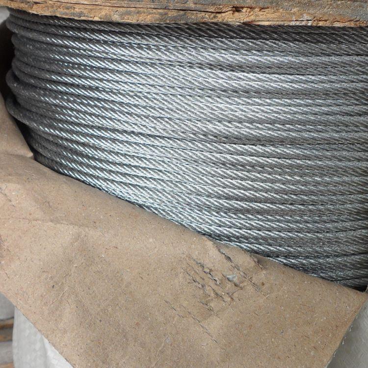 厂家直销施工普通碳钢铁镀锌钢丝绳麻芯软家装建材起重牵引绳6mm