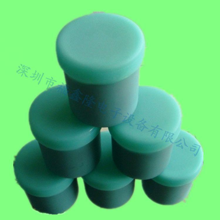 厂家大量供应有铅锡膏 低温 中温 高温 SMT专用锡膏