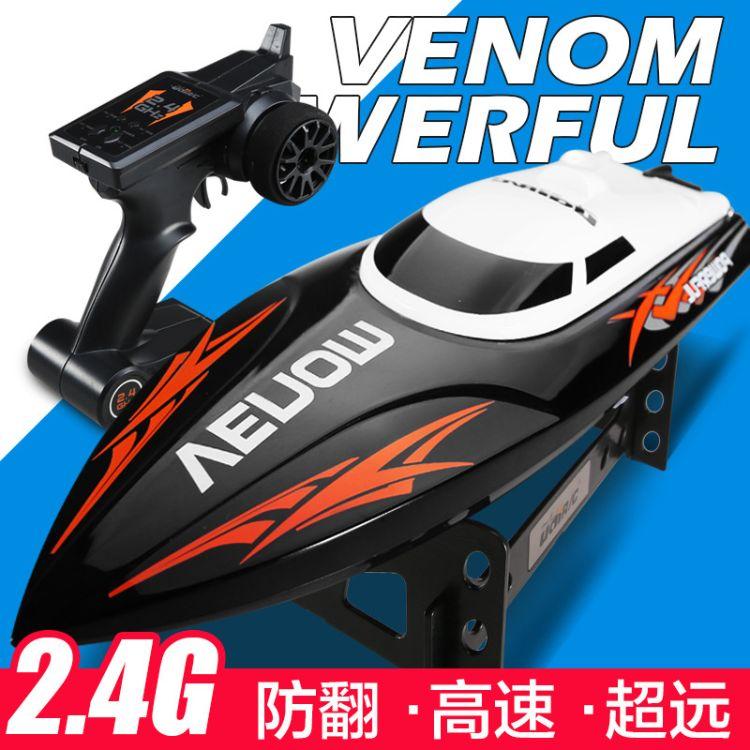 儿童遥控船自翻快艇玩具船 高速水冷遥控船2.4G充电动模型UDI001