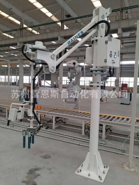 厂家直销小型助力机械手 气动平衡吊 移动式助力臂 悬挂式机械手