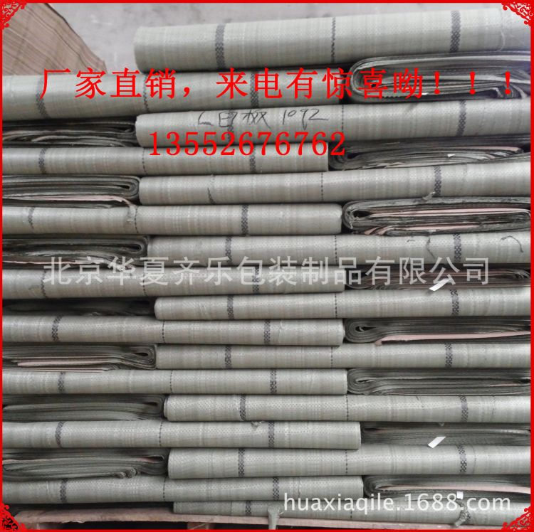 图书包装纸/防水纸/打包纸/牛皮复合纸787*1600mm