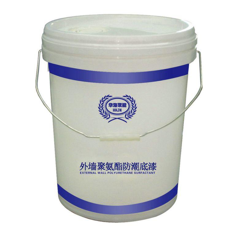 经销批发冷却塔聚氨酯防潮底漆 透明聚氨酯防潮底漆 冷库专用底漆