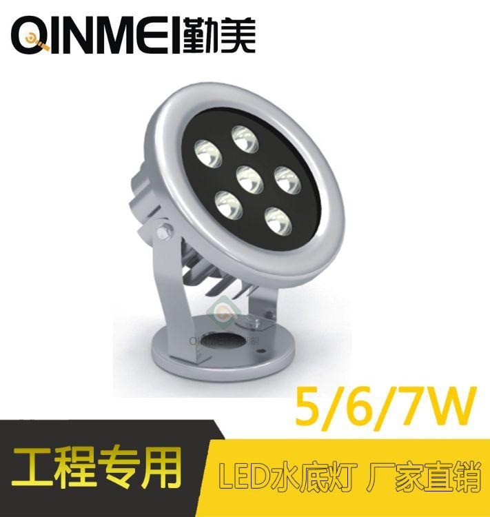供应全304不锈钢灯体高品质6W大功率LED水下灯,水底灯,喷泉灯