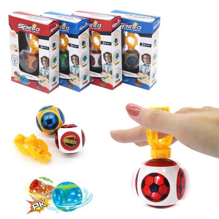 外贸热卖创意指尖魔幻磁力球 手指减压感应灯光对战魔幻球玩具