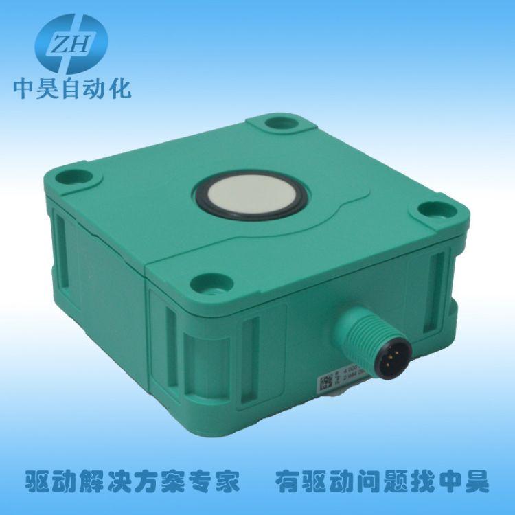 UB2000-F42-I-V15倍加福超声波传感器 P+F超声波传感器