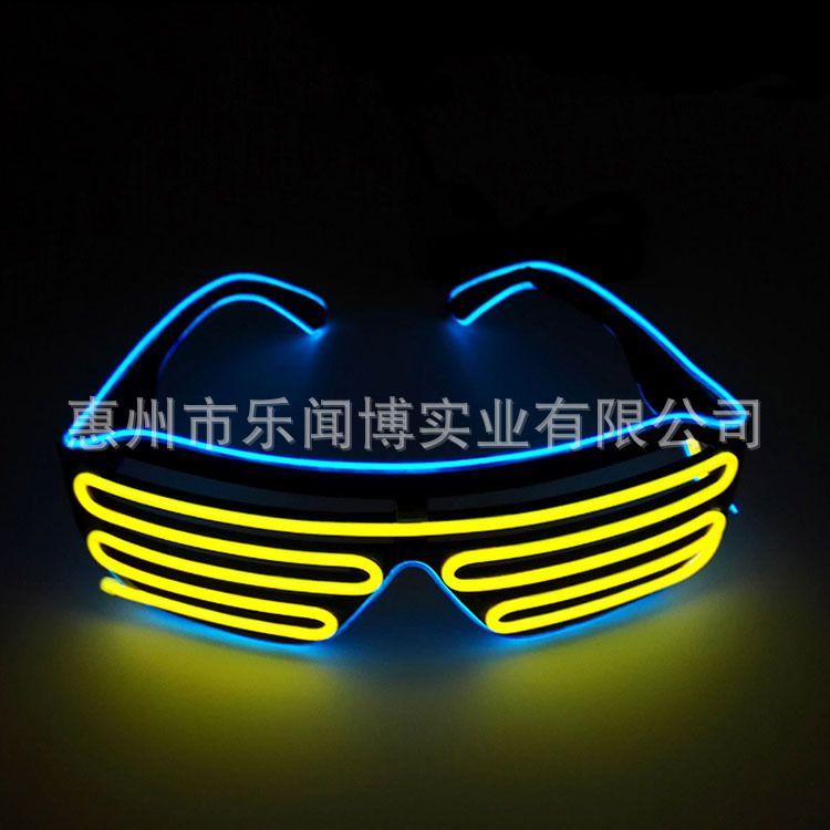 跨境热销-双色发光百色窗EL发光眼镜圣诞发光礼品万圣节发光玩具