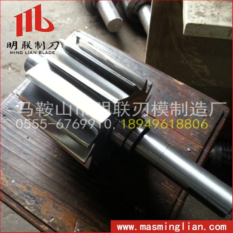 橡皮筋切断机滚刀-橡胶切丝机滚刀-切橡皮筋专用滚刀